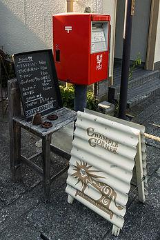 chanpuru0803-2.jpg
