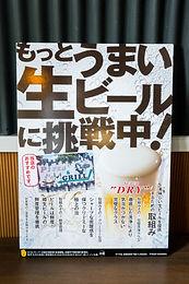 0701kamaro007.jpg