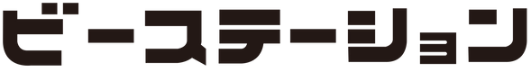 ビーステーションロゴ