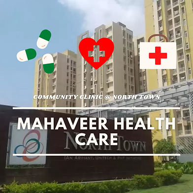 north town_mahaveer health care.png