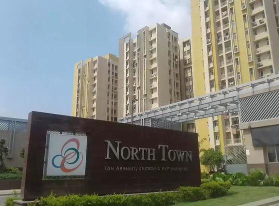 north town.jpg