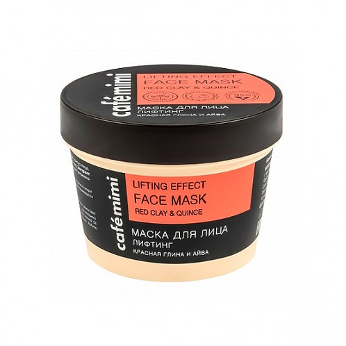 Masque Facial  lifting Bio 110 ml