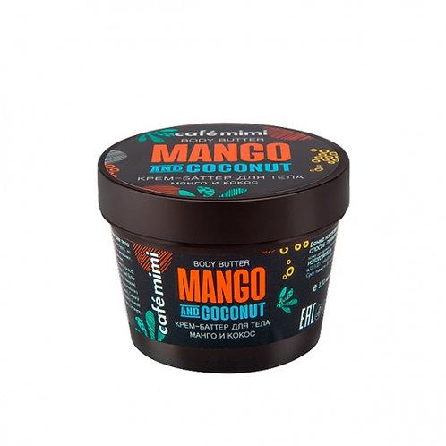 Crème pour le corps bio 110 ml