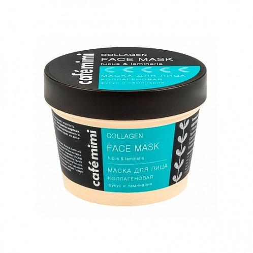 Masque Facial Collagène Bio 110 ml