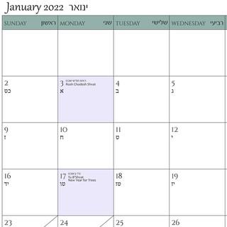 date-page-closeup-3.jpg