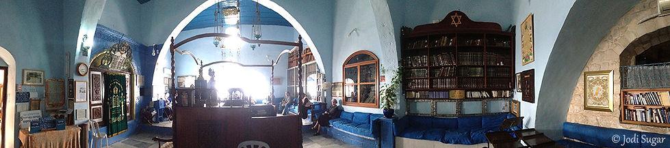 Yosef-Caro-panorama.jpg