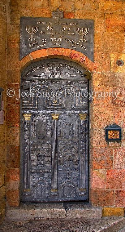 Beit El Synagogue, Jerusalem