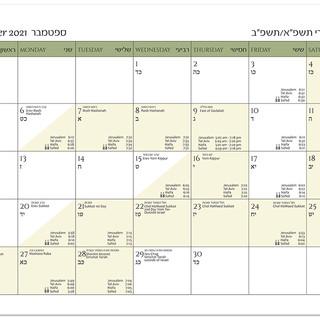 date-page-calendar-2021-2022.jpg