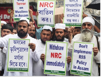 Muslims in Assam protest new National Register of Citizens