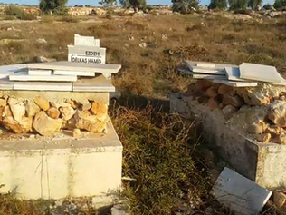 Yezidi shrines desecrated by Turkish-backed groups in Afrin
