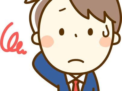 事例と回答ブログ「登校拒否」 田中正一(仮名)13歳 中学1年生