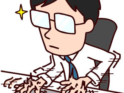 事例と回答ブログ 木原 一郎(仮名)42歳 慢性うつ病 会社休職中 奥さん・子供3人
