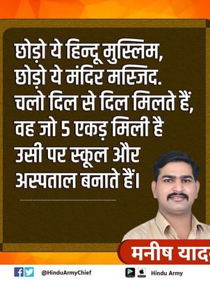 hindu-army-hindu-army-chief (75).jpg