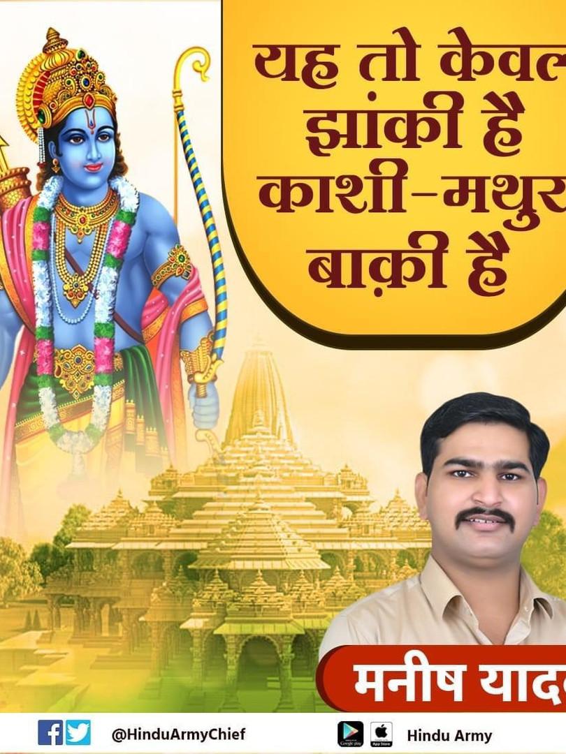 hindu-army-hindu-army-chief (48).jpg