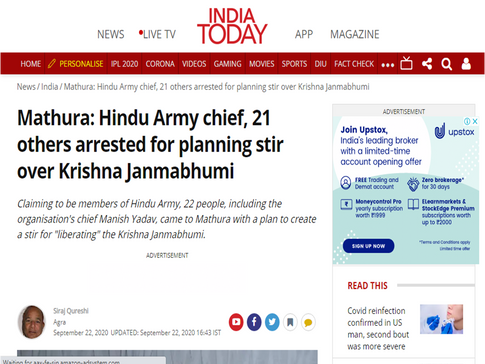 Mathura: Hindu Army chief, 21 others arrested for planning stir over Krishna Janmabhumi