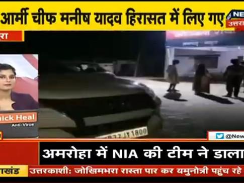 Manish Yadav Hindu Army - News