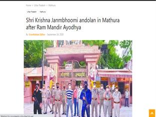 Shri Krishna Janmbhoomi andolan in Mathura after Ram Mandir Ayodhya