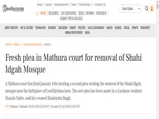 Fresh plea in Mathura court for removal of Shahi Idgah Mosque - www.devdiscourse.com