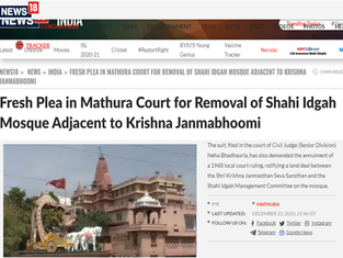Fresh Plea in Mathura Court for Removal of Shahi Idgah Mosque Adjacent to Krishna Janmabhoomi