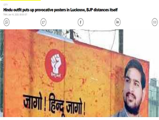 Hindu outfit puts up provocative posters in Lucknow, BJP distances itself