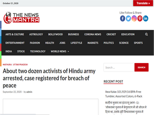 About two dozen activists of Hindu army arrested, case registered for breach of peace