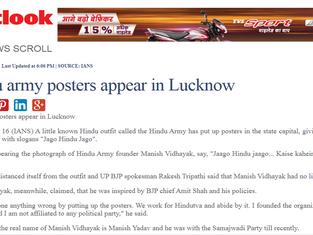 Outlook - Media Coverage - Manish Yadav - Hindu Army Chief