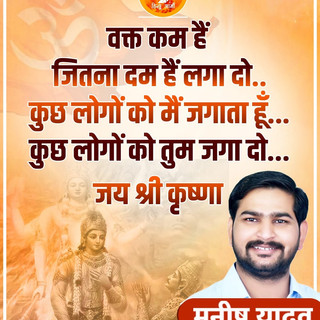 hindu-army (30).jpg