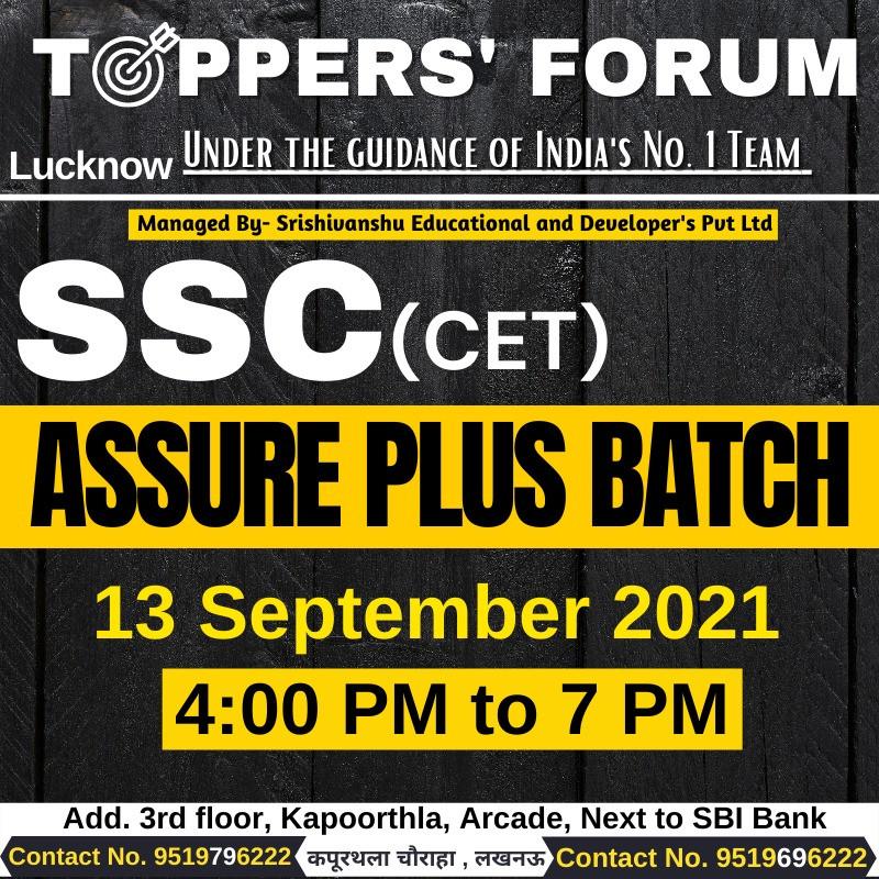 SSC (CET) Assure Plus Batch Strats : 13 Sep 21 - Join Now