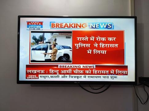 News - Manish Yadav - Hindu Army Chief