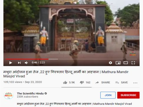 मथुरा आंदोलन हुआ तेज ,22 हुए गिरफ्तार हिन्दू आर्मी का आह्वान | Mathura Mandir Masjid Vivad