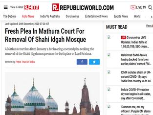 Fresh Plea In Mathura Court For Removal Of Shahi Idgah Mosque - www.republicworld.com
