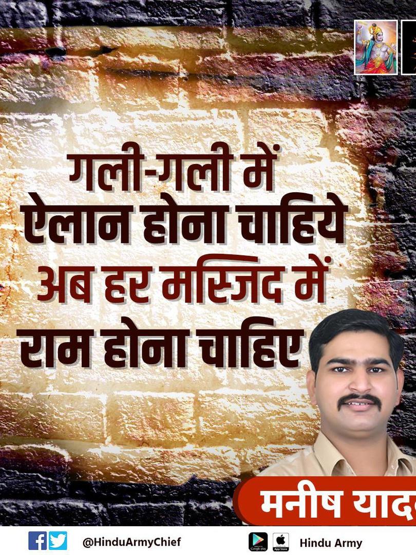 hindu-army-hindu-army-chief (54).jpg