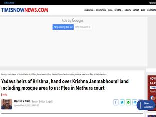 Yadavs heirs of Krishna, hand over Krishna Janmabhoomi land - TimesNowNews.com