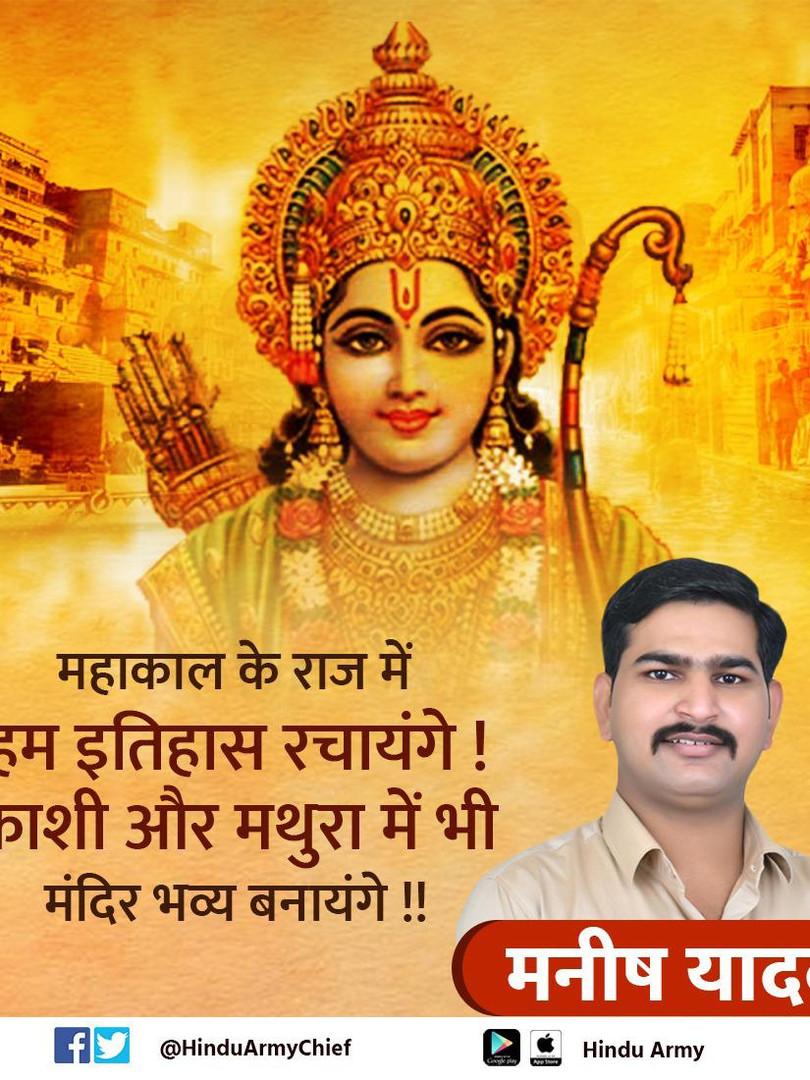 hindu-army-hindu-army-chief (25).jpg