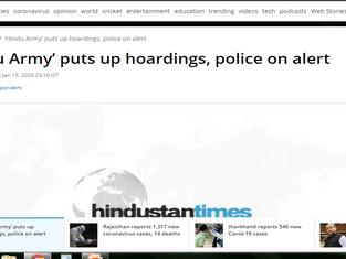 Hindustan Times - Media Coverage - HINDU ARMY - Manish Yadav