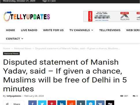 Disputed statement of Manish Yadav, said – If given a chance, Muslims will be free of Delhi in 5 min