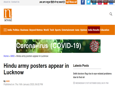 Hindu army posters appear in Lucknow