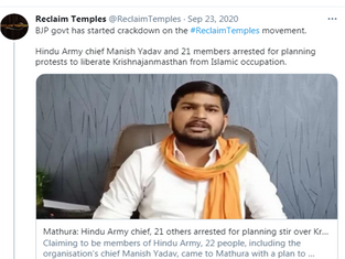 Hindu Army chief Manish Yadav and 21 members arrested