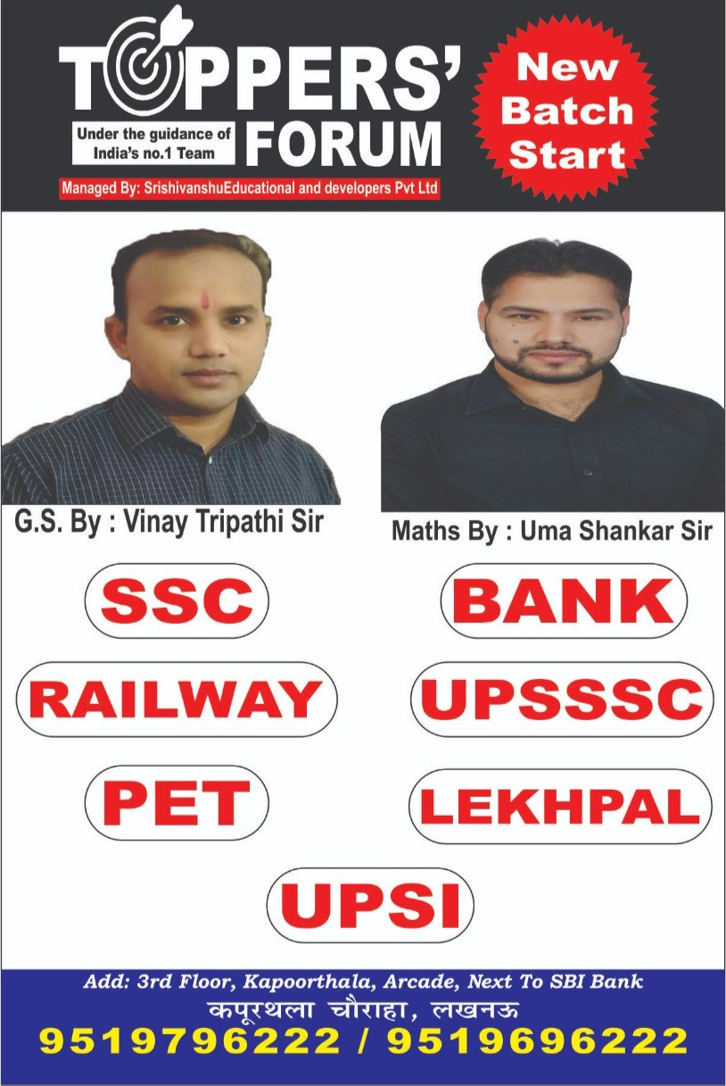 SSC BANK Railway UPSSSC PET Lekhpal UPSI Coaching In Lucknow