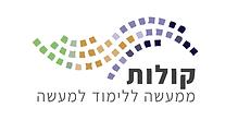 logo-hebrew (1).png
