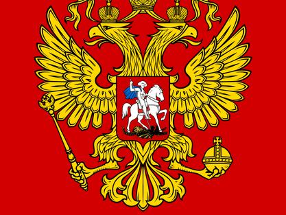 Russian Symbols: the Flag, Emblem, and Anthem