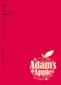 2014 Adam's Apple.JPG