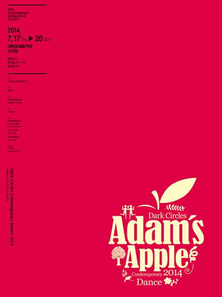 2014 Adam's Apple
