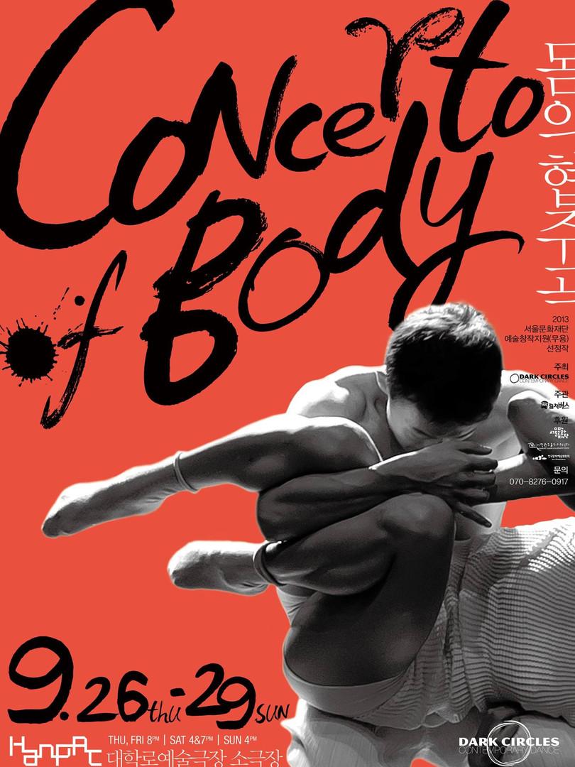 2013 Concerto of Body