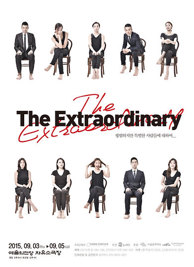 2015 The Extraordinary.JPG