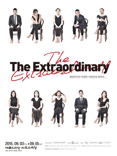 2015 The Extraordinary