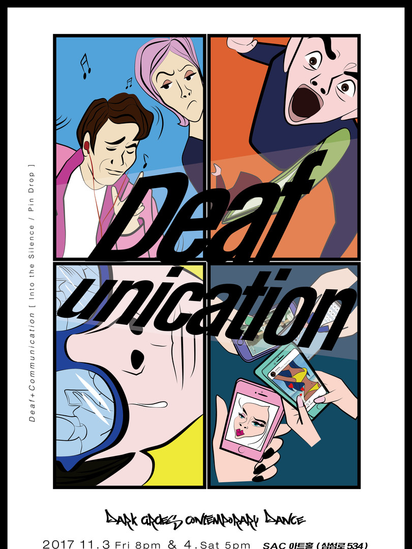 2017 Deafunication