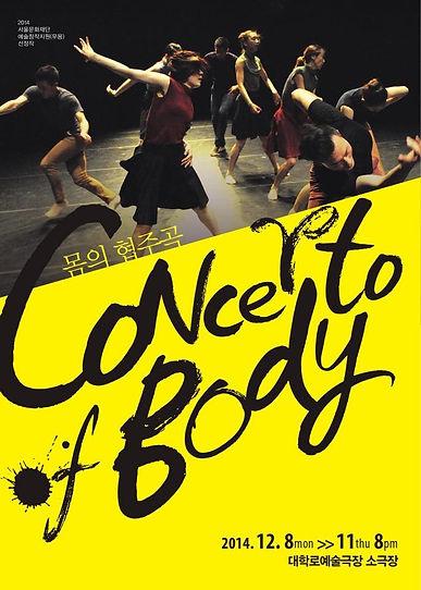 2014 Concerto of Body.JPG