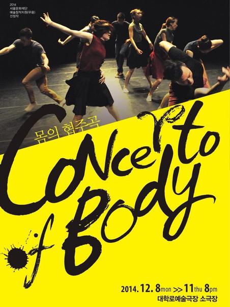 2014 Concerto of Body