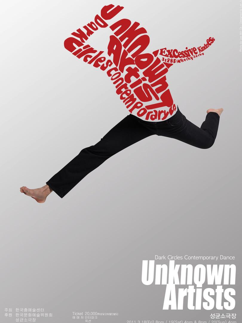 2011 Unknown Artists